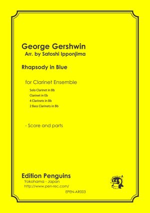 楽譜/George Gershwin Rhapsody in Blue for Clarinet Ensemble