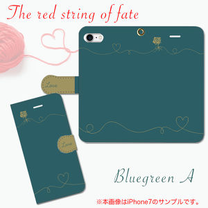 The red string of fate〜運命の赤い糸〜 ブルーグリーンA 手帳型スマホケース iPhone/Android