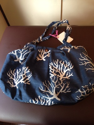 Gathering Bag/Large