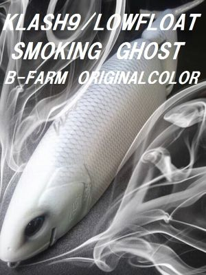 KLASH9 LOW-FLOAT/SMOKING GHOST