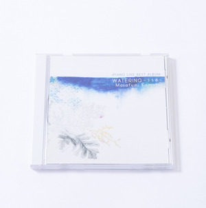 CD『うち水 -PIANO LIVE BEST ALBUM-』
