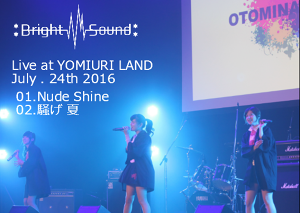 【DVD】YOMIURI LAND(Nude Shine-騒げ 夏)