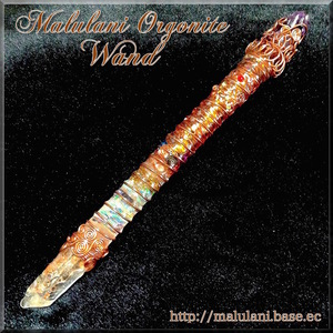 オルゴナイトワンド《Wand of orgonite of the witch》