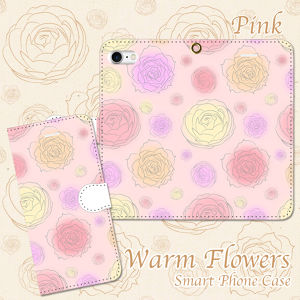 Warm Flowers ピンク  手帳型スマホケース iPhone/Android