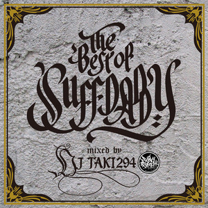 THE BEST OF SUFF DADDYmixed by DJ TAKI294