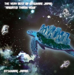 The Very Best Of オツカレJAPAN~ありがとう!THANK YOU!!~(CD)