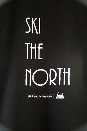 """SKI THE NORTH"" T-shirts"