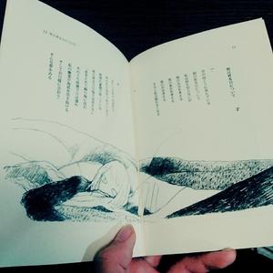 詩の小冊子『Angels from Country of Poetry』