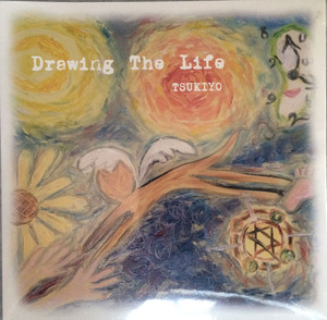 月陽:Drawing The Life(CD)