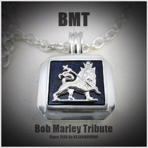 BMT Pendant:ソーダライト