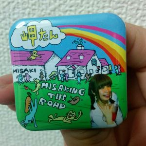 【缶バッヂ】MISAKING THE ROAD