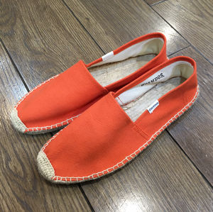 SOLUDOS ソルドス Original Dali Canvas (Color Tangerine Red)
