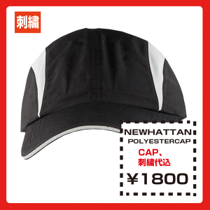 NEWHATTAN 100% POLYESTER CAPS