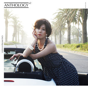 CD「ANTHOLOGY#2」