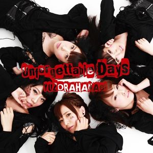 Unforgettable Days / FLY AGAIN(初回B盤)