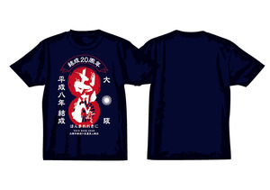 【期間限定】OKAN 20TH Anivarsary Tears Years T-Shirt