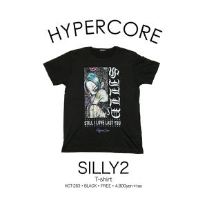 T-283 SILLY2 Tシャツ