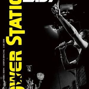 HONDALADY LIVE DVD「POWER STATION」