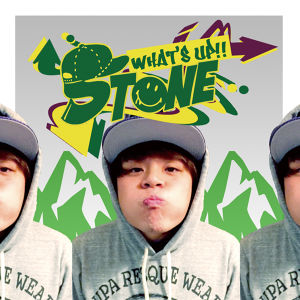 MC STONE - WHAT'S UP!! E.P