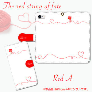 The red string of fate〜運命の赤い糸〜 レッドA 手帳型スマホケース iPhone/Android