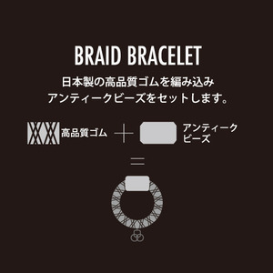 BRAID BRACELET(Light)
