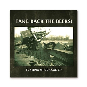 FLAMING WRECKAGE EP