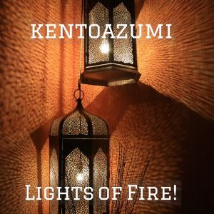 kentoazumi 46th 配信限定シングル Lights of Fire!(WAV)