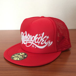 RAKUGAKI Main logo Flat Visor Mesh Snap Back Cap Red x White