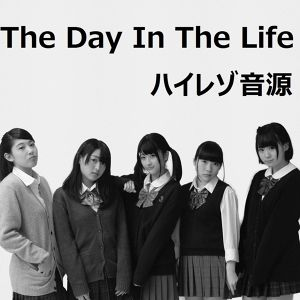 【ハイレゾ】The Day In The Life【Wav音源】