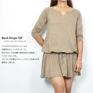 SALE! ジンジャーアンドスプラウト ginger and sprout  BACK DRAPE OP