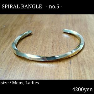 BRASS BANGLE / spiral / RPT