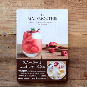 it's MAI SMOOTHIE