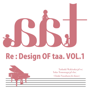 2nd CDe.p. (4曲) +DVD『 Re:Design OF taa op.22-op.25 』
