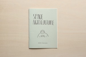 [zine] SPACE AGRICULTURE