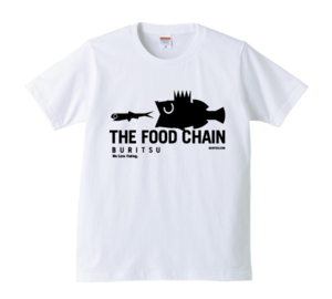 BURITSU THE FOOD CHAIN T : White×Black