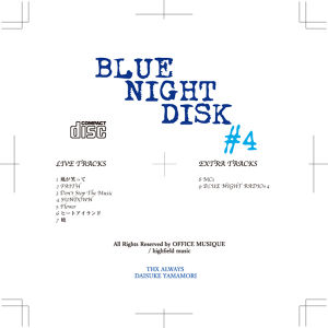 CD 『BLUE NIGHT DISC #4』 LIVE at 大阪 cafe Room