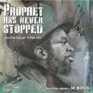 Prophet has never stopped - Jeru The Damaja Tribute Mix - / Selected & Mixed by M_ROCK
