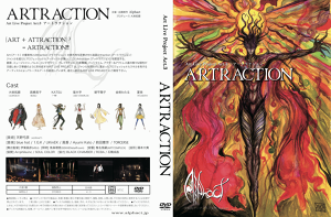 Act3 [ARTRUCTION] DVD