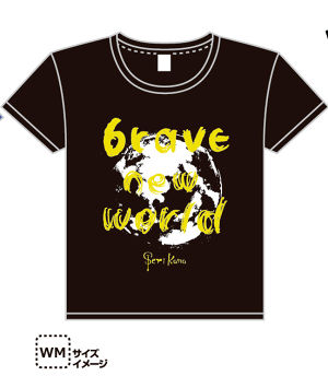 brave new world Tシャツ (black)