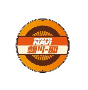 MOTO NAVI☆朝ツー部 Button Badge