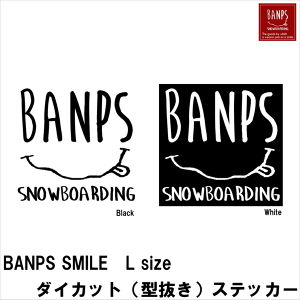 Smile Sticker Lsize bp-38