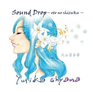 Sound Drop ~ oto no shizuku ~ Acoustic ver.