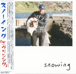"SNOWING ""EVERYTHING"" / CD+KOOZIE"