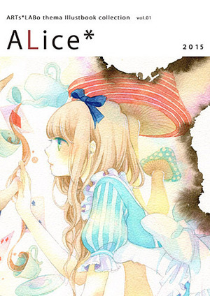 ARTs*LABo thema Illustbook ALice*