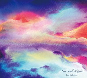 V.A. 「Free Soul Nujabes - First Collection」
