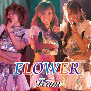 FLOWER/FriendⅡ / Feam