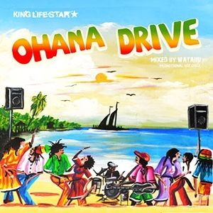 OHANA DRIVE By WATARU fr.KING LIFE STAR