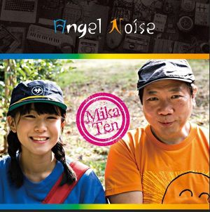 Angel Noise CD