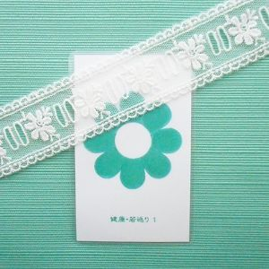 健康・若返り Health・ Rejuvenation Card 1
