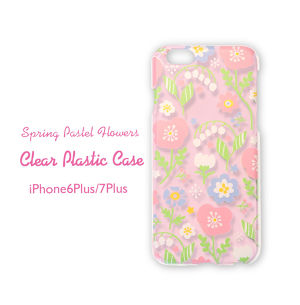 iPhone6Plus/7Plusハードケース<春待ちパステルフラワー*Pink>